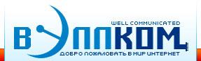 Дизайн логотипа с явной ошибкой восприятия
