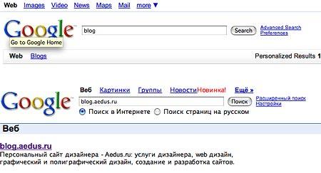 интерфейс гугла меняется