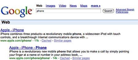 гугл кажет
