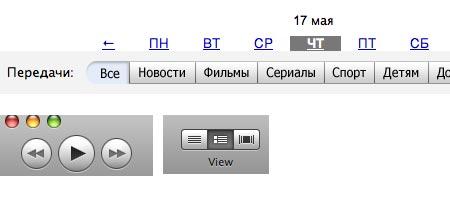 яндекс становится похож на Mac OS X