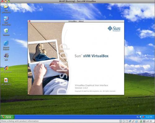 Окно виртуализатора Sun VirtualBox