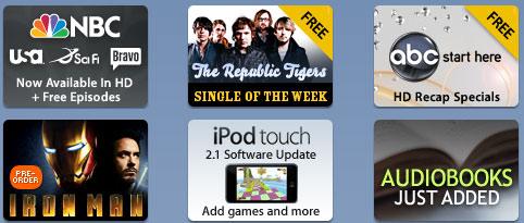 иконки iTunes