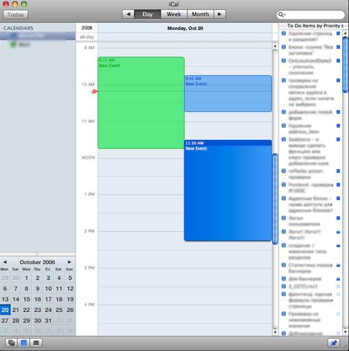 iCal - хорошее средство эффективно организовать свое время